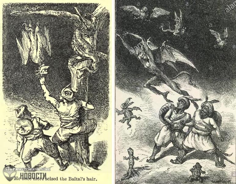 Земля Вампиров: Мифология Индии под завязку наполнена людоедами и кровопийцами - Paranormal-news.ru