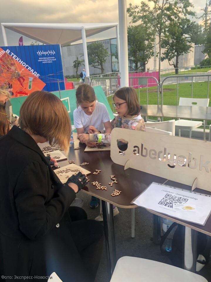 В «Технограде» на ВДНХ проходит летний семейный фестиваль Kids Creative