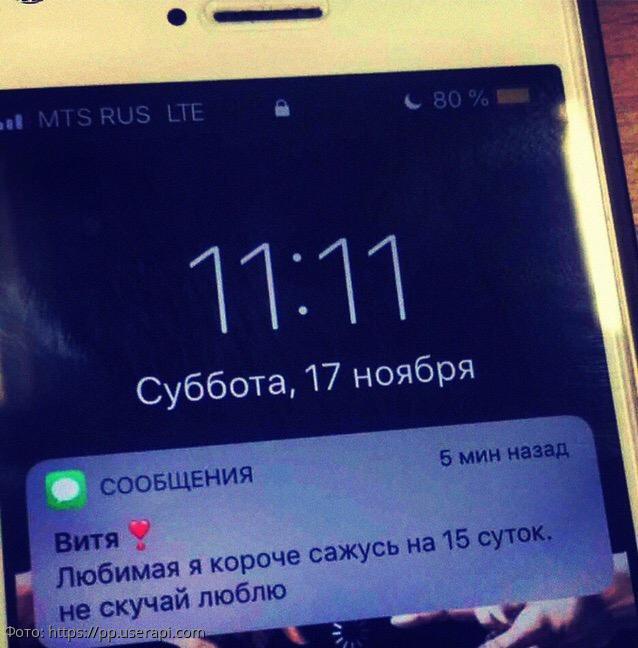 10 умопомрачительных SMS, которые могли отправить друг другу только супруги