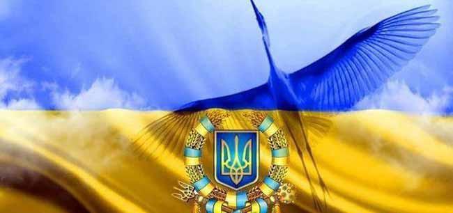 Предсказание экстрасенсов о том, что ждет Украину в 2020 году