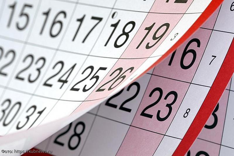 В России может появиться дополнительный выходной день в рабочем году