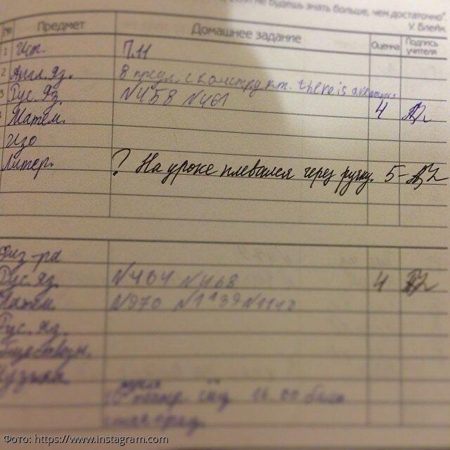 10 смешных замечаний в дневниках, после которых родителей вызывали в школу