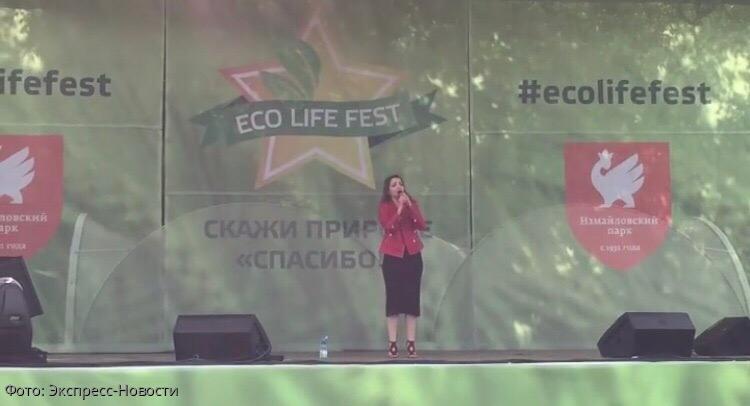 В Измайловском парке прошел фестиваль Eco Life fest