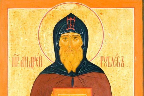 Какой сегодня праздник, 17.07.2019, в России: церковный праздник по православному календарю