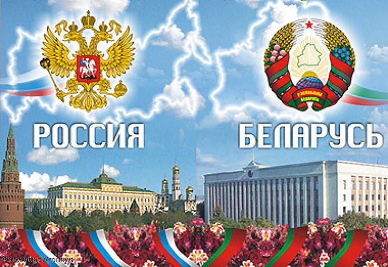 Договоренности, которых достигли лидеры России и Белоруссии на последней встрече