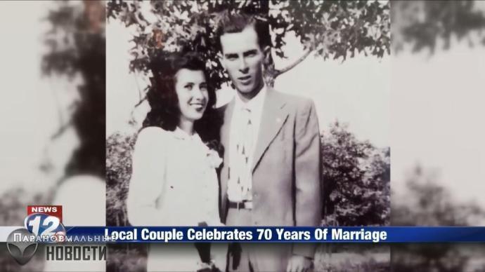 Супруги прожили вместе 71 год и умерли в один день | Загадки человека | Паранормальные новости