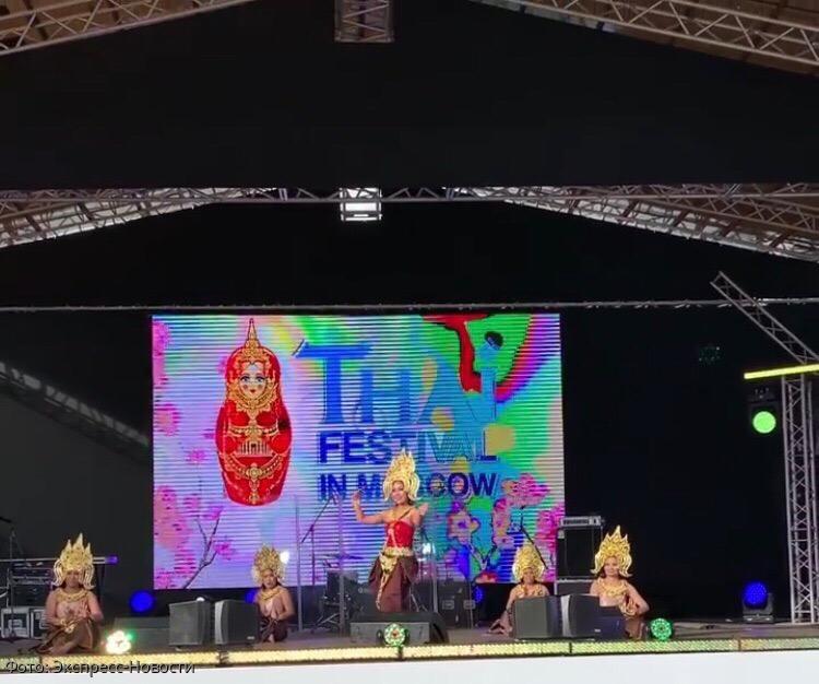 В Сокольниках начался тайский фестиваль