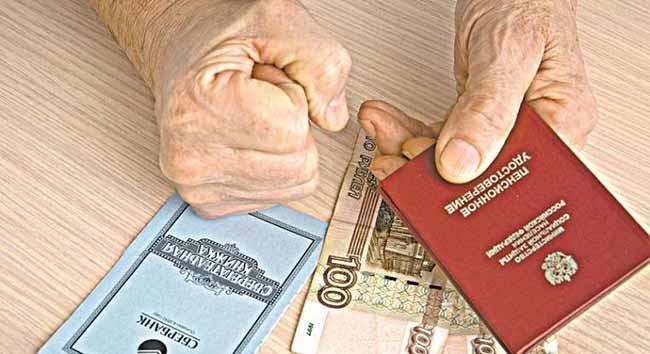 Будет ли индексация пенсии работающим пенсионерам в 2020 году?