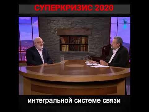 Когда будет деноминация в России в 2020 году?