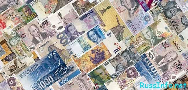 Прогноз валюты на 2020 год для России