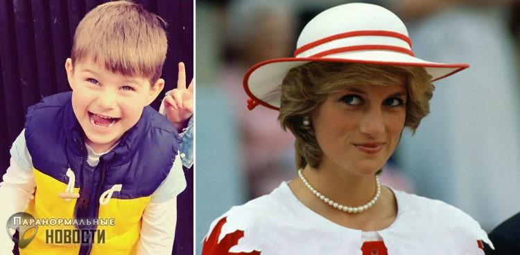 Мальчик из Австралии является реинкарнацией Принцессы Дианы? | Загробный мир | Паранормальные новости