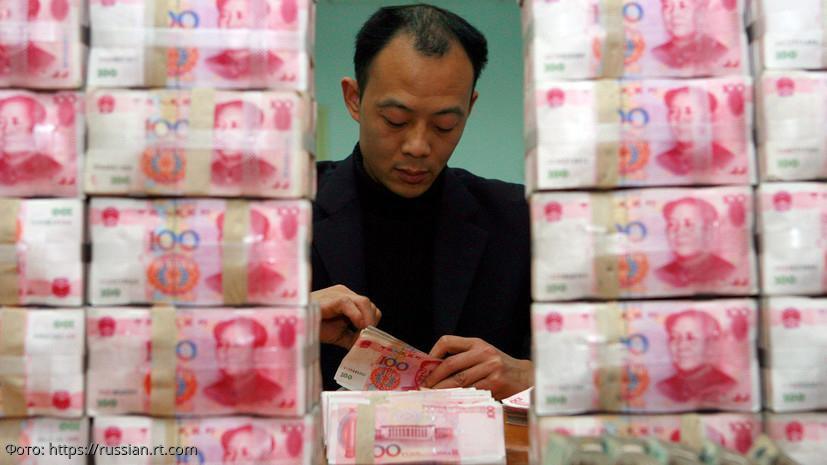 Доллар может лишиться статуса мировой валюты
