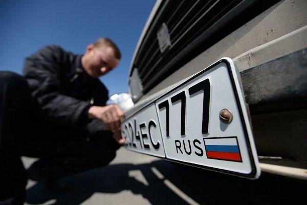 Госдума упростила получение автомобильных номеров