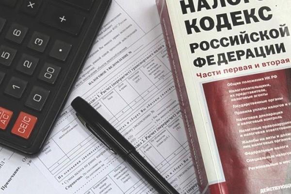 Правительство анонсировало планы резко поднять собираемость налогов с населения