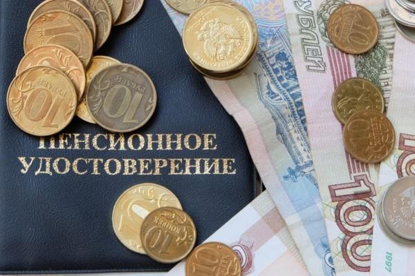 Новости для пенсионеров сегодня, 26.07.2019: индексация работающим пенсионерам, повышение с 1 августа