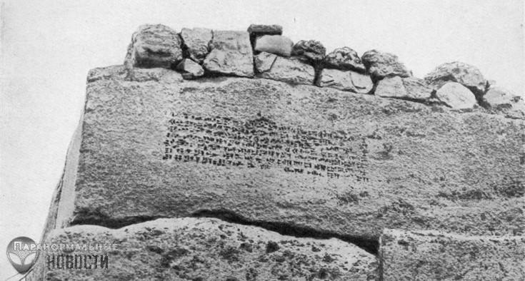 Загадка «шаттла» Топраккала | Загадки цивилизаций | Паранормальные новости