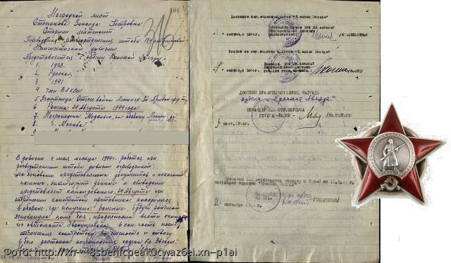 Подвиг Зины Степановой: 22-летняя учительница взяла в плен целую немецкую дивизию