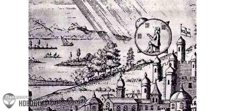 Авария НЛО или Путешественника во времени в 1790 году во Франции | НЛО и пришельцы | Паранормальные новости