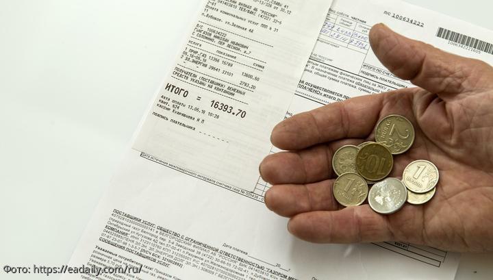 Счета по услугам ЖКХ будут объединены в одну квитанцию