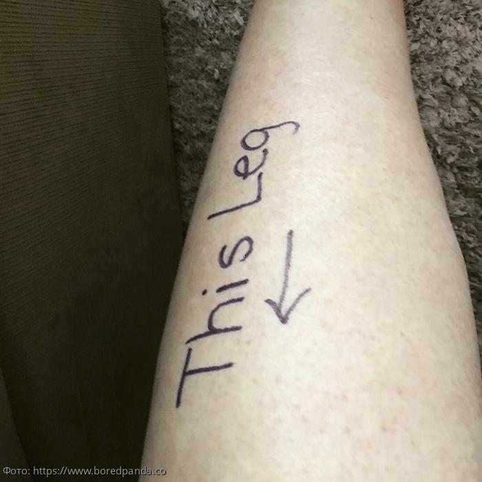Врачам пришлось отложить операцию из-за смеха над надписями на теле пациента