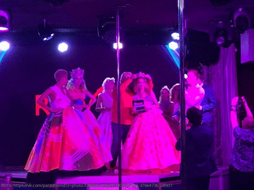 Парад блондинок прошел в Москве