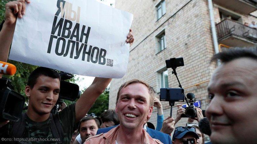 """Раскрыты подробности """"дела"""" по журналисту Ивану Голунову"""