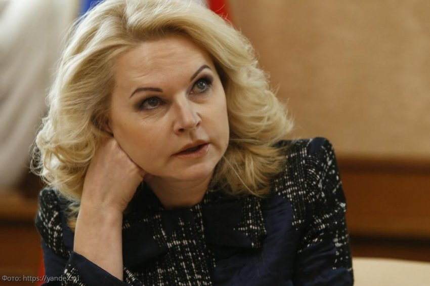 Татьяна Голикова предупредила о падении рождаемости в России