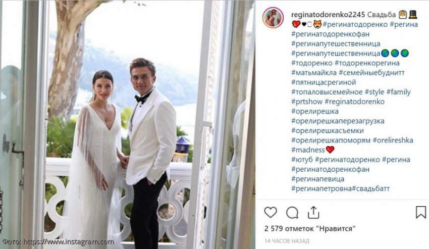 Итальянская свадьба Тодоренко и Топалова едва не сорвалась из-за пропажи багажа
