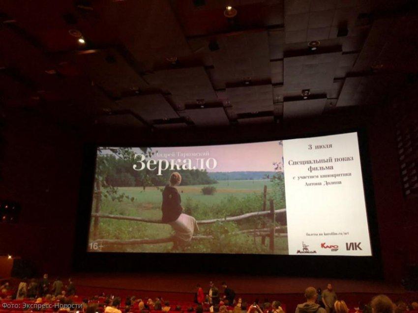 Кинокритик Антон Долин принял участие в специальном показе фильма Тарковского «Зеркало»