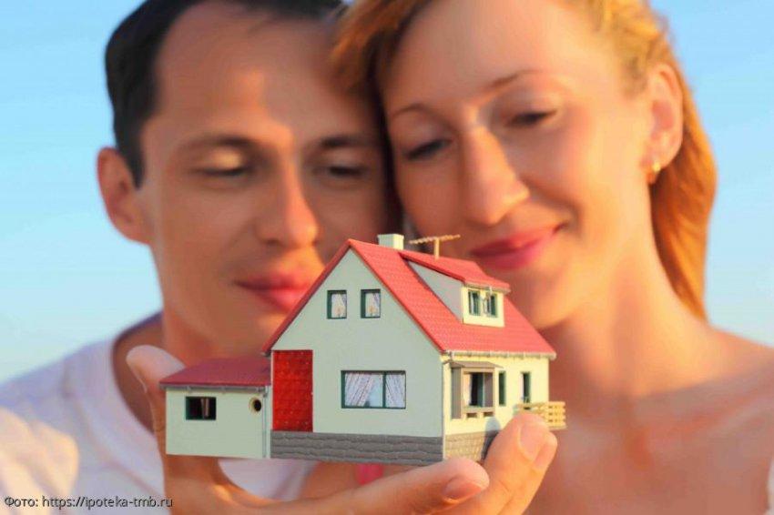 В России появится ипотека под 2%, но она будет не для всех