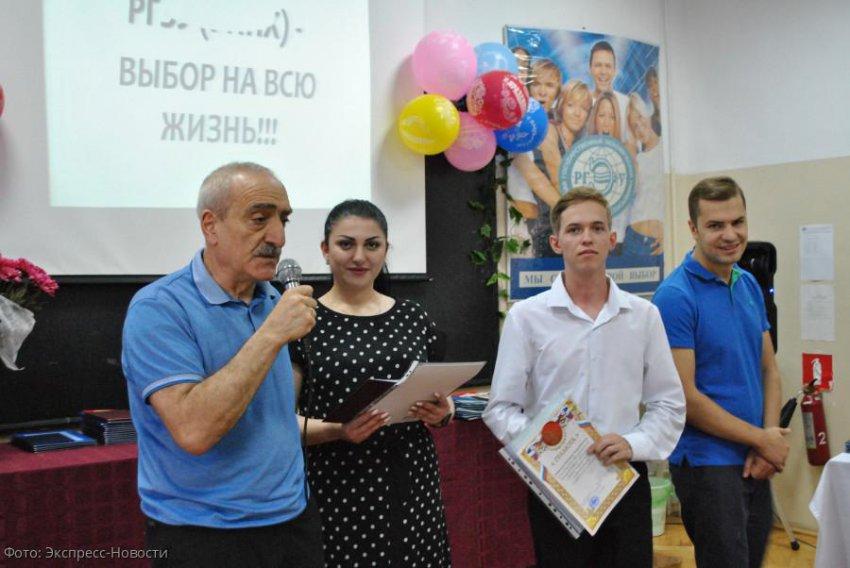Выпускникам кисловодского филиала РГЭУ вручили дипломы