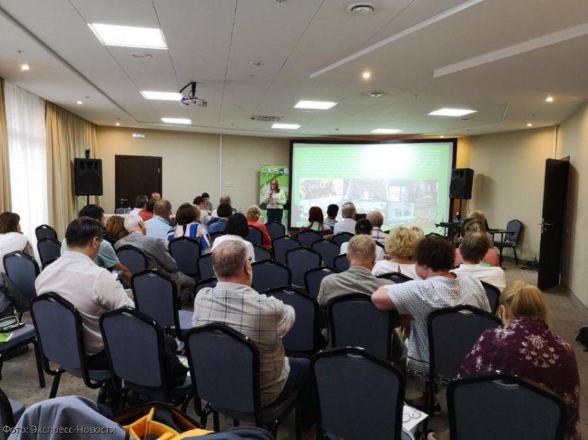 Ведущие экологи и экономисты посетили Кисловодск в рамках конференции РОЭЭ-2019