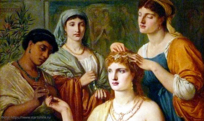 4 самые древние профессии