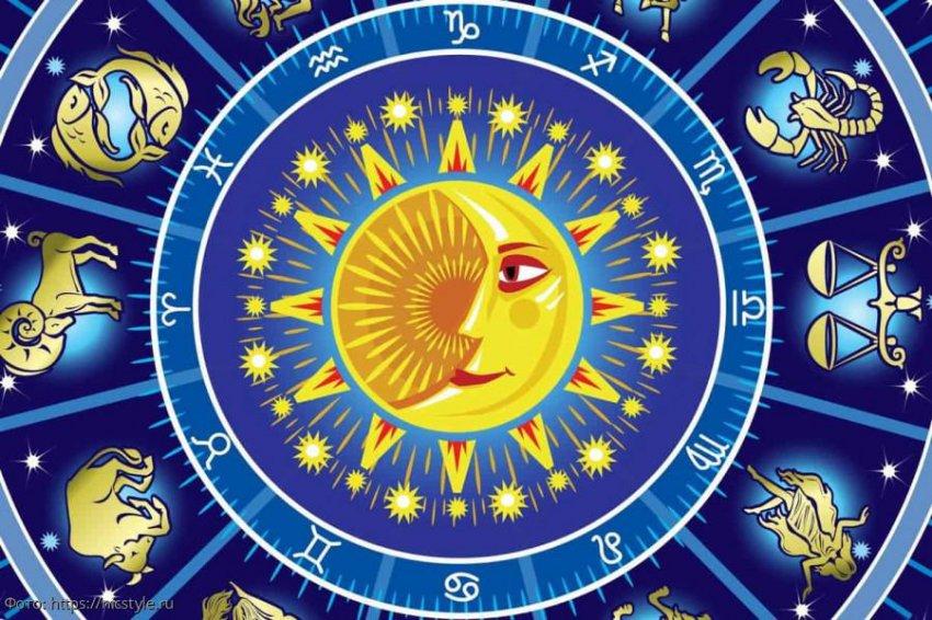 Гороскоп на девятое июля для всех знаков Зодиака