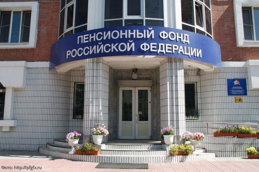 С 1 августа некоторые россияне начнут получать повышенную пенсию