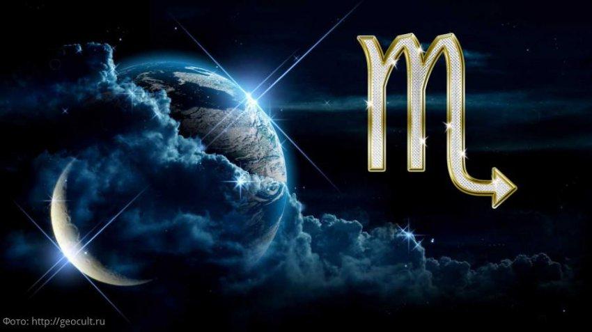 Лунный гороскоп на 10 июля 2019