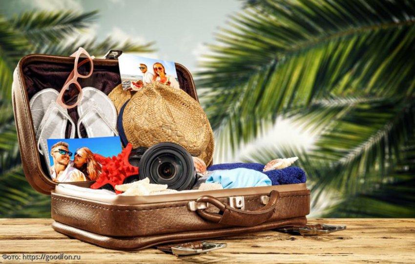 Составлен рейтинг вещей, которые лучше не брать с собой в отпуск