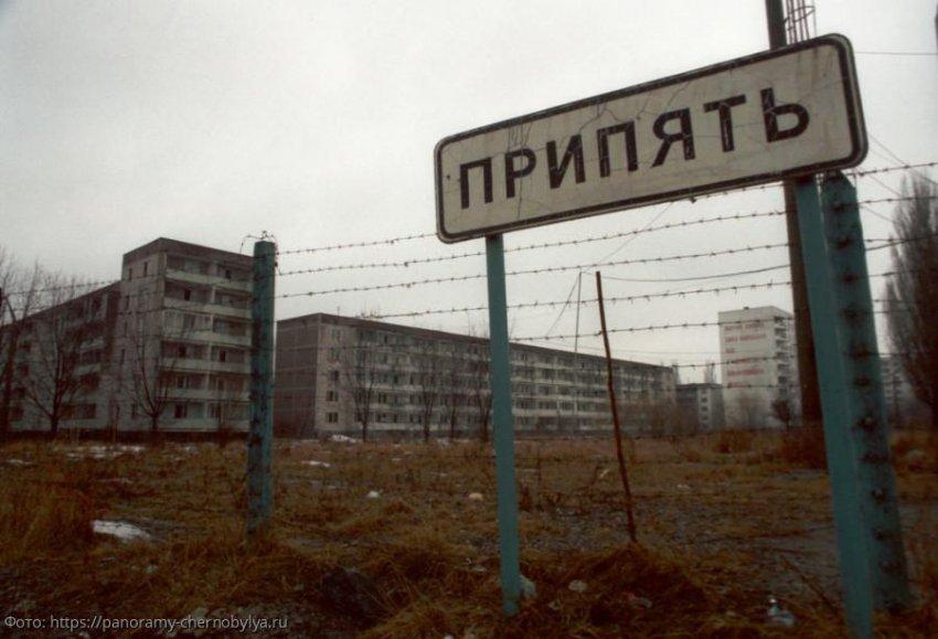 Зеленский открыл в Чернобыле туристический центр