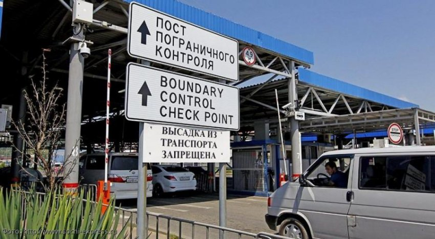 На российско-абхазской границе задержана гражданка КНДР