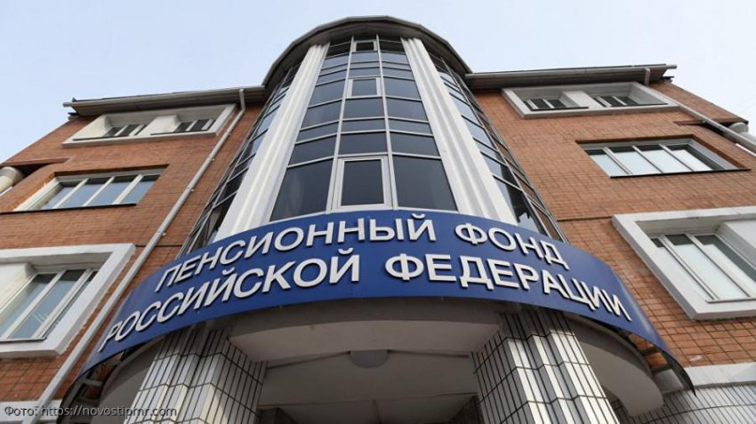 Зампредседателя Пенсионного фонда России Алексей Иванов задержан по делу о взятке