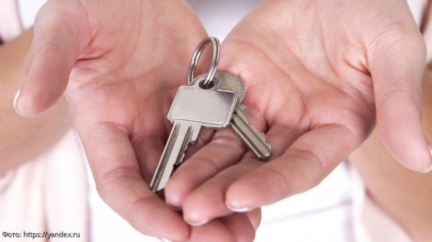 Ключи от бесплатной квартиры: категории граждан, которым положено жильё от государства