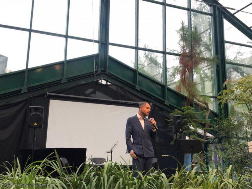 Вечер итальянской поэзии прошел в Ботаническом саду