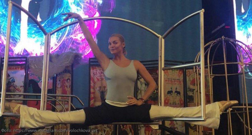 Анастасия Волочкова отправила хейтеров мыть полы