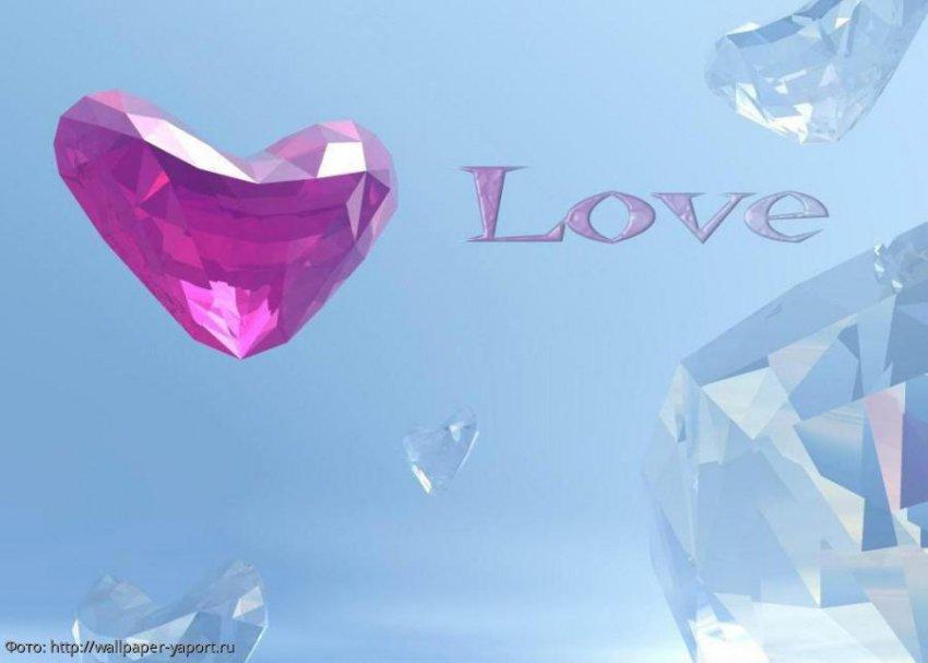 Камни, ношение которых поможет найти настоящую любовь