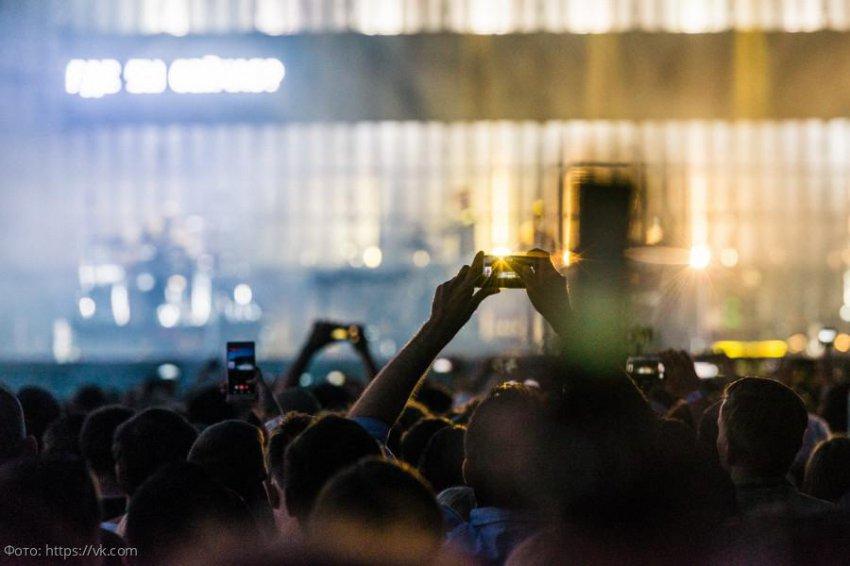 У берегов Москвы-реки начался фестиваль альтернативной музыки
