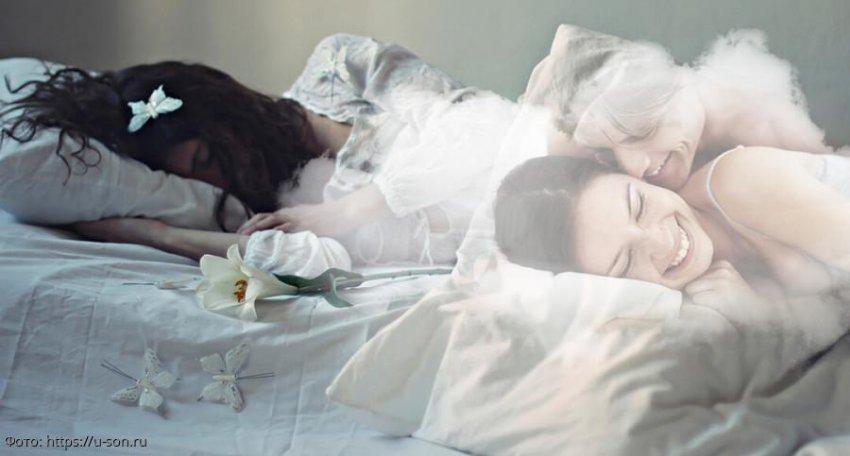 Что делать, если снится «бывший»: советы от известных прорицателей