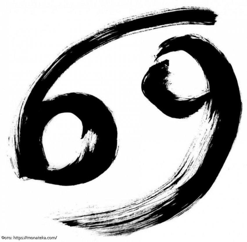 Топ 5 самых загадочных знаков Зодиака