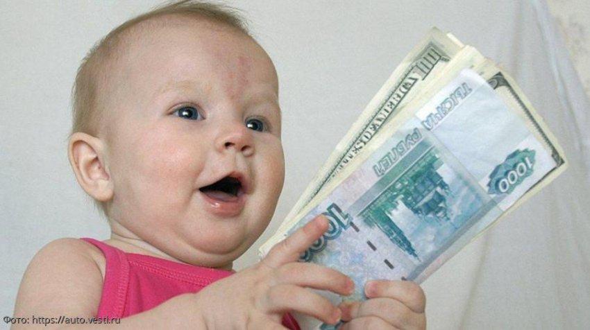 Семьи с низкими доходами будут получать повышенные пособия на детей