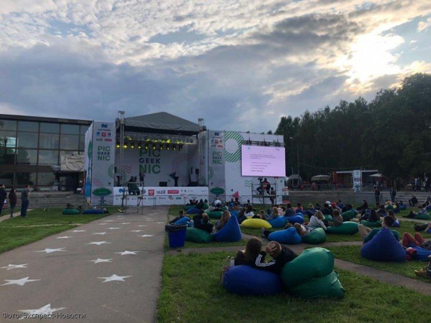 В Москве прошел научно-популярный фестиваль Geek Picnic