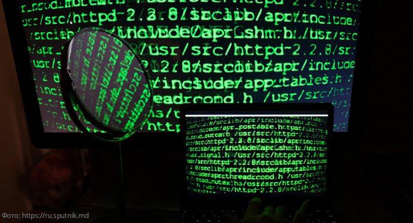 Опасности, которыми грозят современные киберпреступники